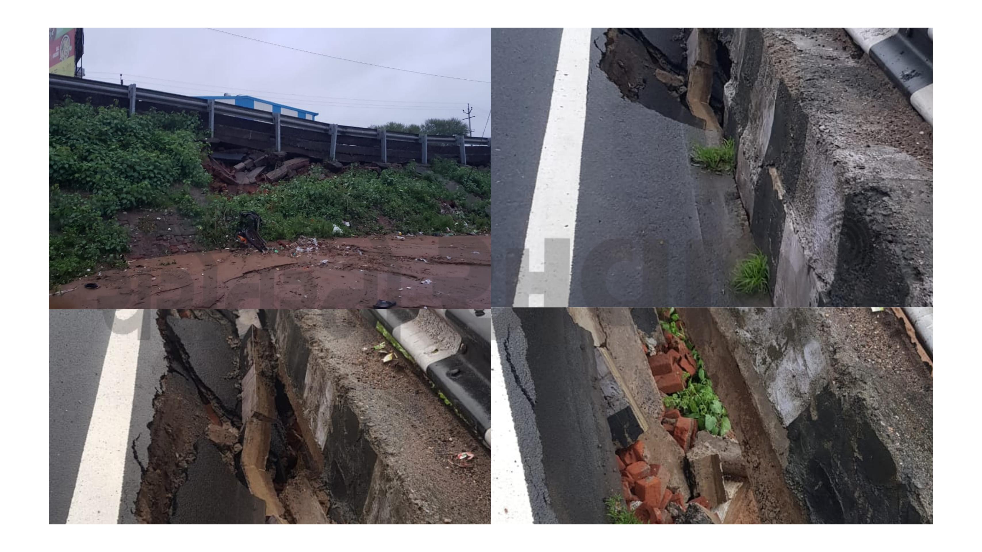 Photo of સાવધાન: આણંદ ભાલેજ ઓવર બ્રિજ પરના રોડ પર ભારે વરસાદથી નુકસાન થતા ભુવા પડ્યા