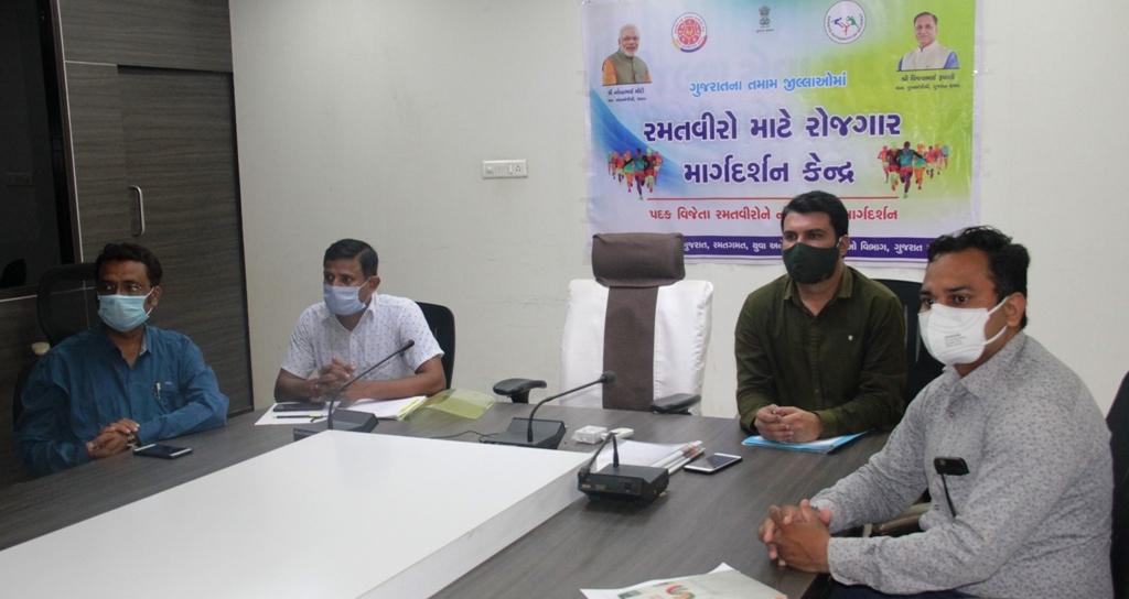 Photo of સ્પોર્ટ્સ ઓથોરીટી ઓફ ગુજરાતની નવી ત્રણ યોજનાઓના ઈ-લોન્ચિંગ કાર્યક્રમ યોજવામાં આવ્યો