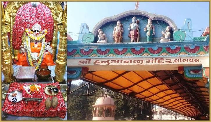 Photo of લંભાવેલ હનુમાનજી મંદિર દર્શનાર્થીઓ માટે ખુલ્લું મુકાયું